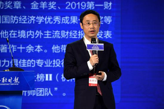 工银国际证券研究有限公司首席经济学家程实