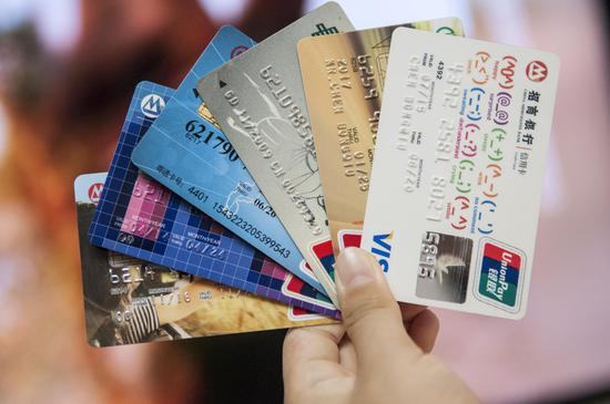 银行卡被盗刷 银行再也不能一推了之