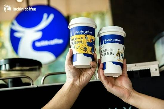 瑞幸绝地反击 咖啡这门生意凭什么吸引创投圈