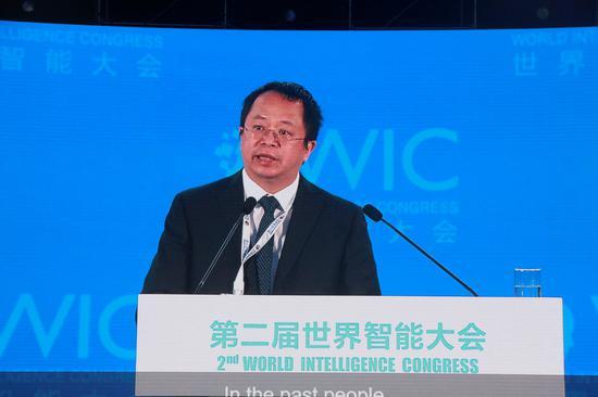 360集团董事长兼CEO在第二届世界智能大会上演讲