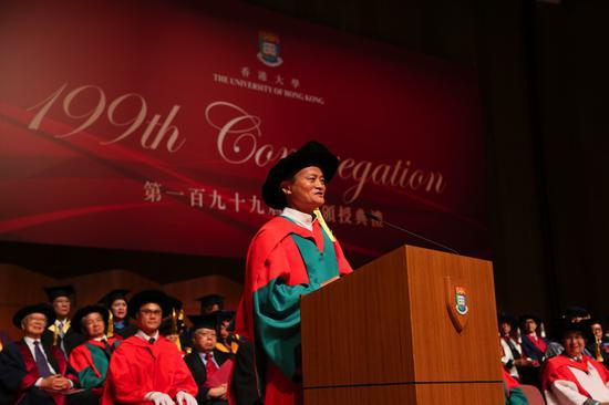 港大授予马云名誉博士学位 马云鼓励年轻人着眼未来