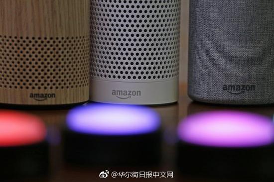 亚马逊Alexa智能设备未经允许录制并分享用户对话
