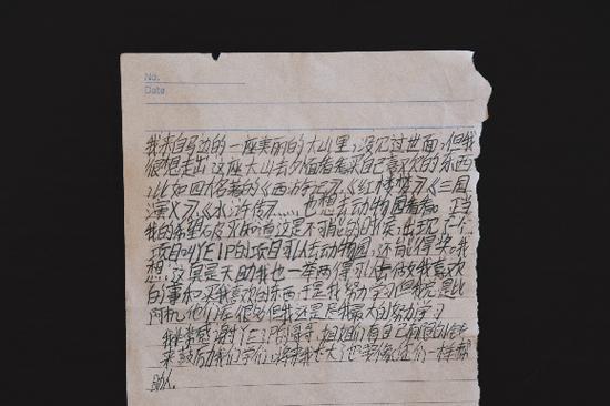 星火村小吉克拉哈亲笔写下想对YEIP说的话