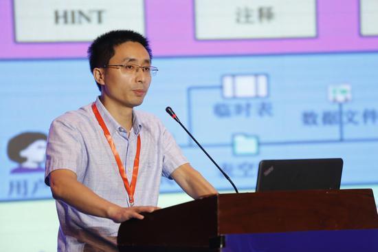 武汉达梦数据库有限公司技术总监黄海盟