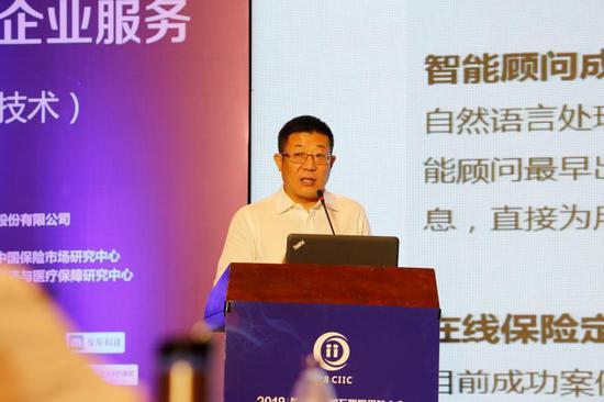清华大学金融科技研究院院长刘健