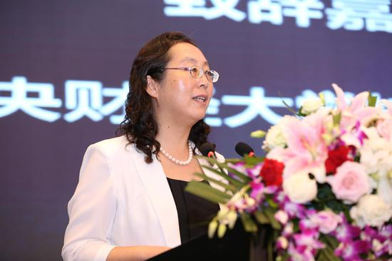 中央财经大学校长、教授、博导王瑶琪