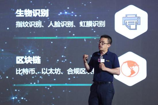中央财经大学金融法研究所所长、中国互联网金融创新研究院院长 黄震