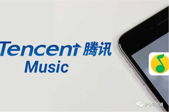 传腾讯音乐7月6日向SEC提交IPO申请 市值超过300亿美元