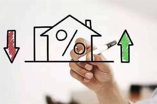 近期房地产市场形势及调控政策