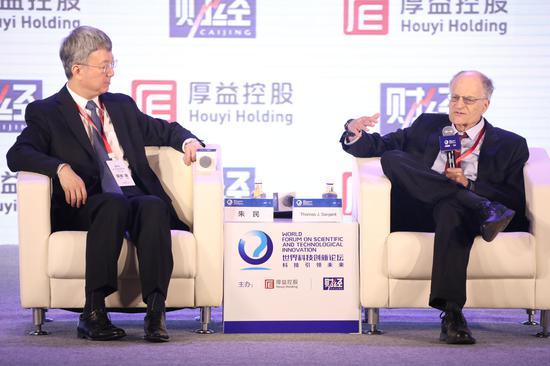 清华大学国家金融研究院院长、国际货币基金组织前副总裁朱民出席并对话2011年诺贝尔经济学奖获得者Thomas J. Sargent