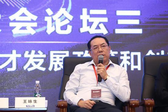 """""""王咏生:海归在人力资源市场中不占据薪酬优势"""