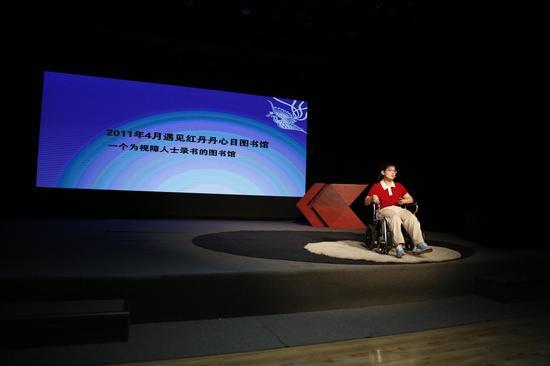 北京市红丹丹视障文化服务中心志愿者刘彤