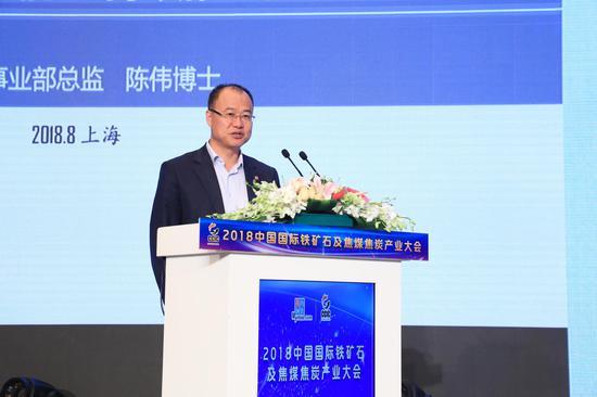 大连商品交易所工业品事业部总监 陈伟