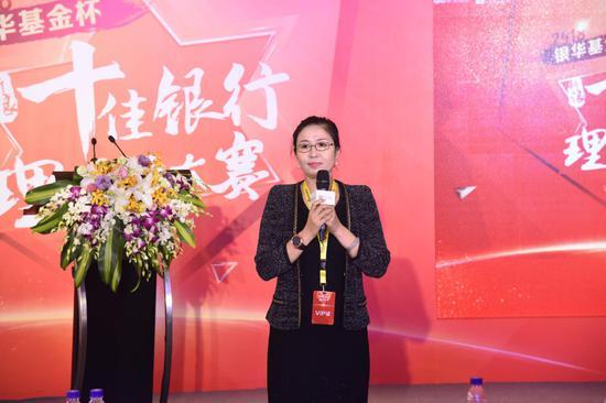 北京市理財規劃師協會副祕書長 趙均馨