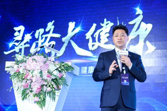 """""""泰康保险刘挺军:高品质医养是养老领域革命的切入点"""