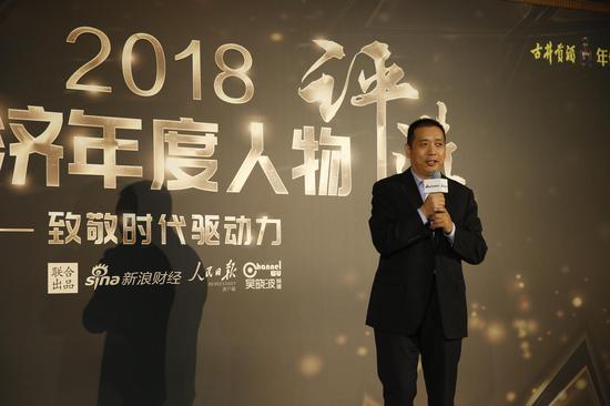 2019年度經濟領袖_...創新發展 資本賦能 新動能資本論壇暨新商業領袖2019年峰會成功舉辦