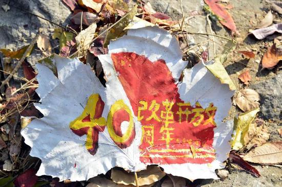 吴晓波:1978-2018,变革中的中国