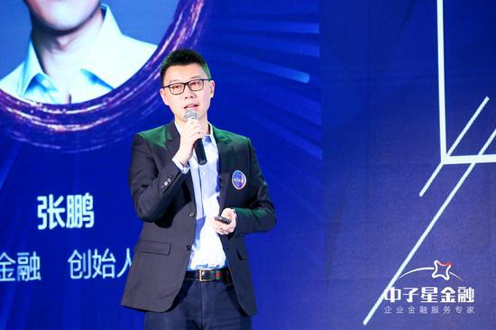 中子星金融CEO张鹏:用产业投行的思维赋能企业金融