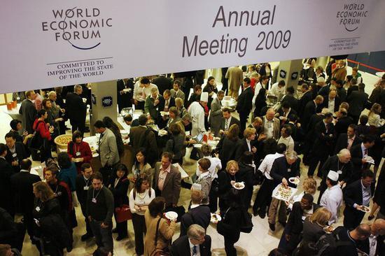 2009年的达沃斯世界经济论坛