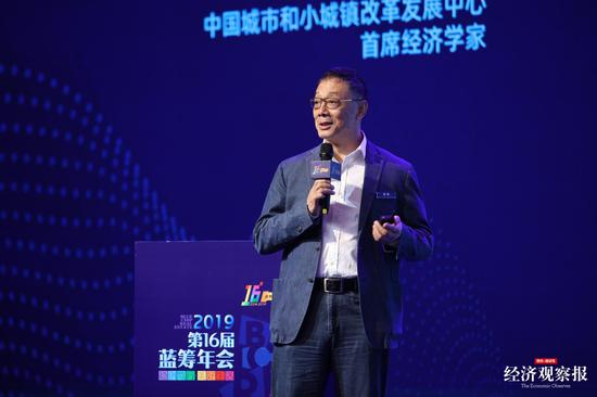 中国城市和小城镇改革发展中心首席经济学家李铁