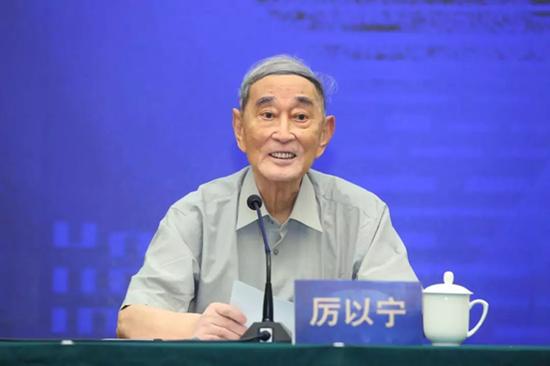 北京大学光华管理学院名誉院长 厉以宁