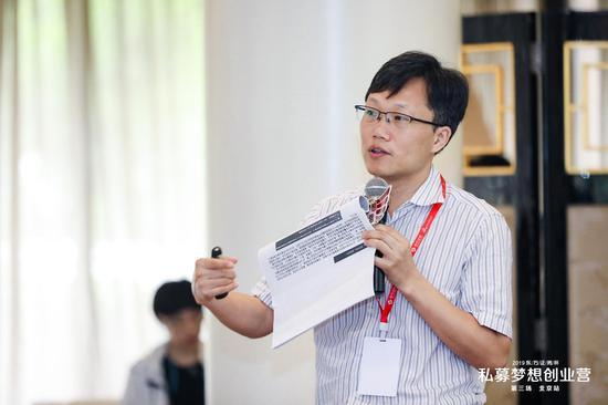 中国建设银行财富管理与私人银行部副总经理梅雨方发表演讲