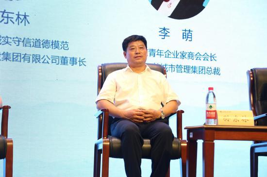 孙东林:万变不离其宗 企业精神是守信用、讲规则