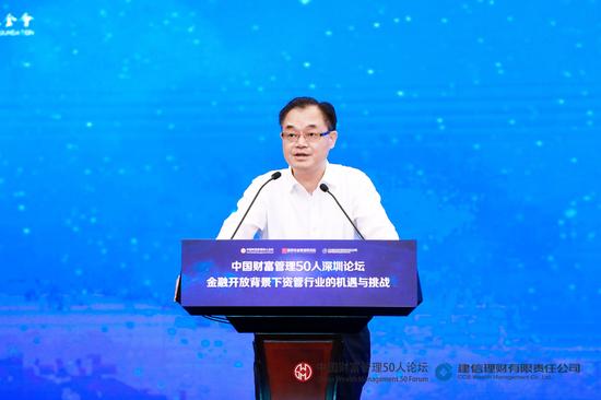 刘桂平:资产管理要成为资本市场重要参与者和稳定器