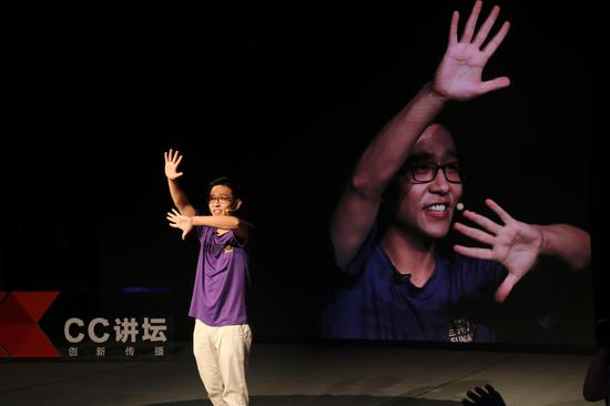 CC讲坛王富青:为什么要为老年人设计游戏