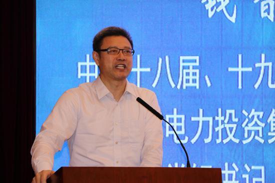 <b>钱智民:国家电投已完成100千瓦级氢燃料电堆组装</b>