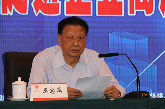 <b>王忠禹:经济全球化、产业分工协作大势不可逆转</b>