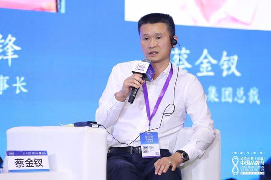 盼盼食品总裁蔡金钗:注重品质和创新 极致成就匠心