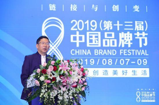 徐井宏:卓越的品牌应承载着使命和责任