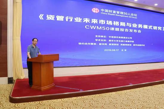 央行王景武:未来将完善银行理财子公司相关监管制度