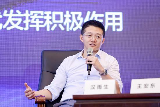 汉雨生出席第14届欧美同学会北京论坛_网络赚钱途径