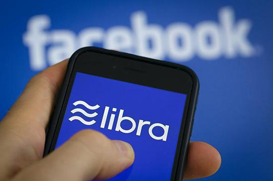 韩玮:如何应对天平币libra的挑战