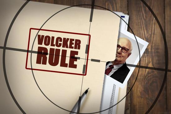 沃尔克规则改革定案 标志着华尔街取得重大胜利