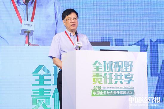 中国社会科学院学部委员金碚致辞_网赚小游戏