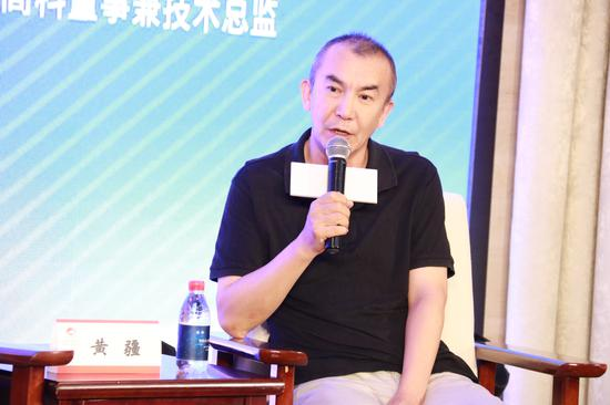 火星高科董事兼技术总监黄疆_网上赚钱揭秘