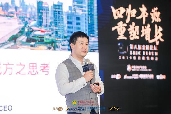 上海地产·城方CEO郑华演讲_我要网赚