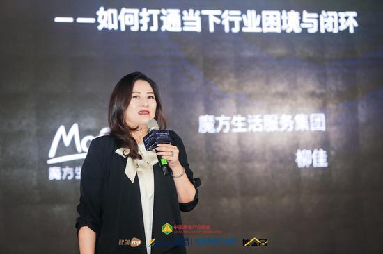 乐清晚上临时工兼职日结_魔方生活服务集团CEO柳佳演讲