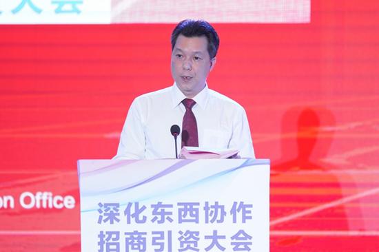 国务院扶贫办开发指导司副司长杨栋