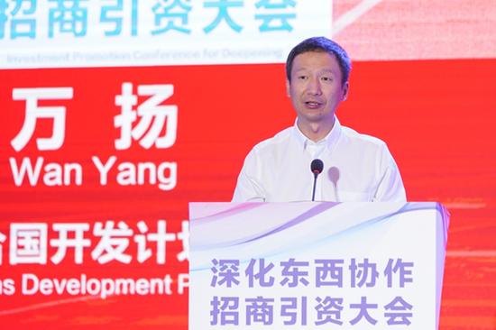 联合国开发计划署驻华代表处助理代表万杨