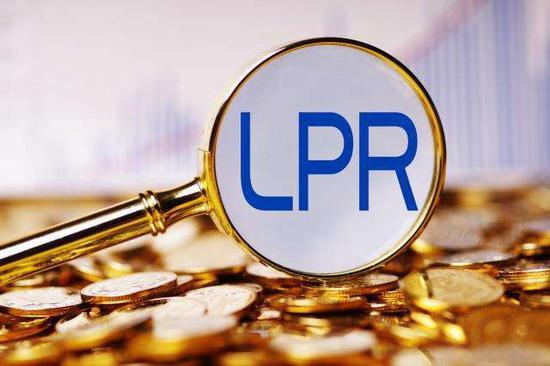 莫开伟:央行实施LPR引发贷款利率下降意味着什么?