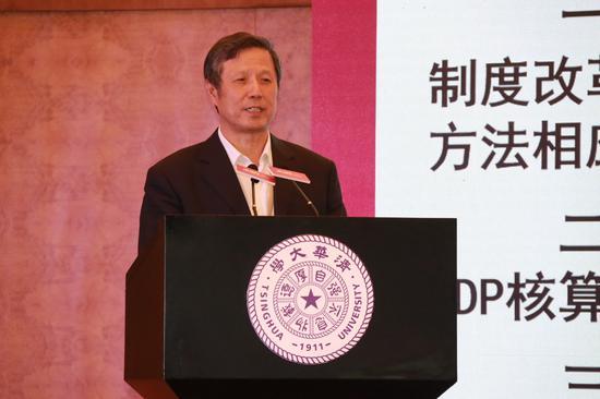 国家统计局原副局长许宪春发表主题演讲