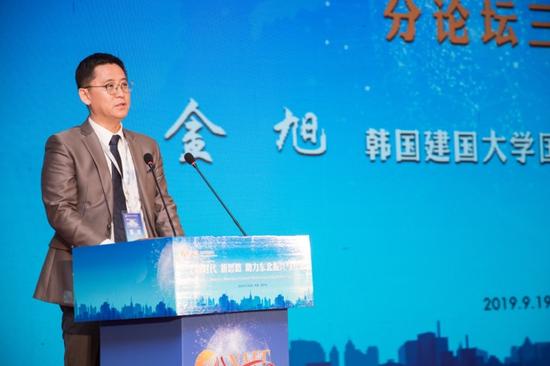 金旭:围绕中日韩区域合作 打造经济新增长点