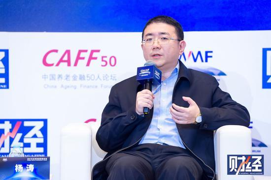 <b>社科金融研究所杨涛:新规划有利于持牌金融机构创新</b>