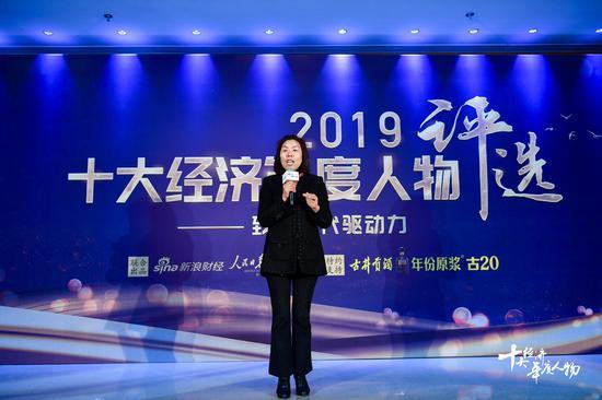 大神娱乐做代理真的吗·齐河县举办庆祝中华人民共和国成立七十周年主题晚会