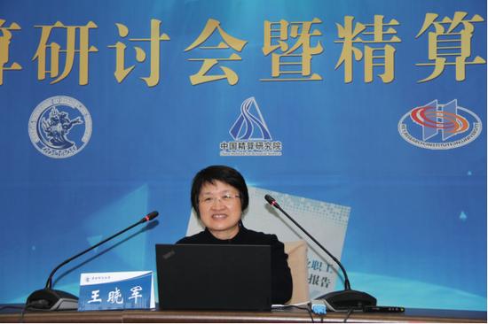 「新霸电子」袁兵:中国并购基金将迎系统性机遇