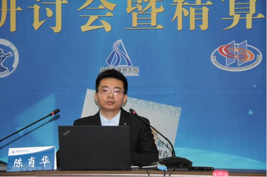 中央财经大学中国精算研究院博士生陈肖华
